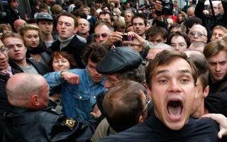 Выбираемся живыми из толпы на митингах, стадионах и концертах
